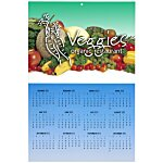 Full Colour Year To View Calendar