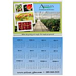 Full Colour Year To View Calendar - French